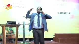 The Next Level Of Anointing - Kannada Sermon - Rev. Ravi Mani - 2014