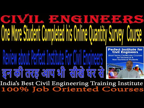 Best Online Quantity Survey Course and Training Center in India I ...