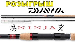 Удилище daiwa shogun slim power shoc