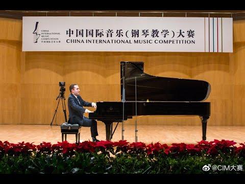 1st China International Music Competition Preliminary Round