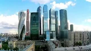 Moscú ciudad de Rusia