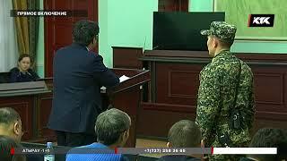 Вопросы прокурора вывели из себя Куандыка Бишимбаева