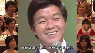 坂本九   上を向いて歩こう  ピアノ中村八大 sukiyaki Live