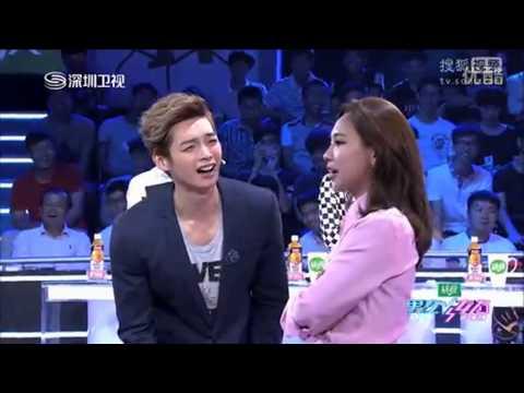 05062015 男左女右 (Men vs Woman) Fei & Calvin Chen Cut