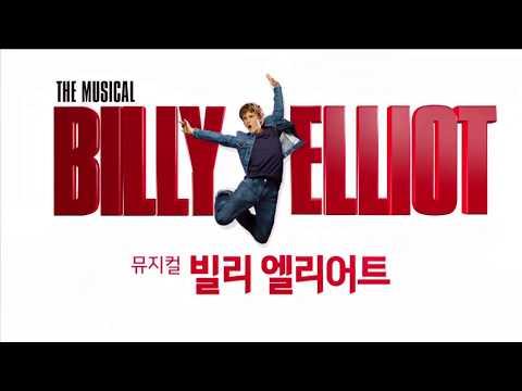 [BILLY TV] 05. 빌리 LIVE - 에릭 테일러 편