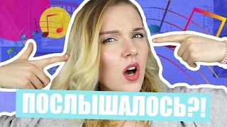 ДЖЕЙН ПОСЛЫШАЛОСЬ :D Наглый таджик