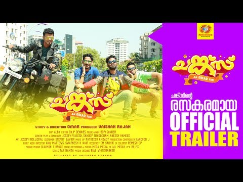 Chunkzz Malayalam Movie Trailer