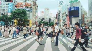 高橋一生x黒木華「25年前の夏」中字預告
