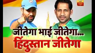 Asia Cup 2018: Will Team India Be Able To Defeat Pak For The Second Time To Grab The Ticket To Final | Kholo.pk
