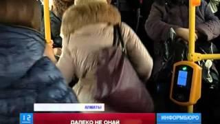 В Алматы сегодня на четыре часа было остановлено движение автобусов по одному из маршрутов