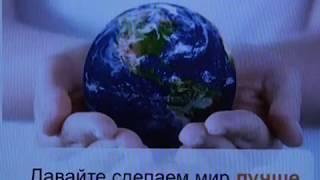 Каратузское телевидение о каталоге организаций
