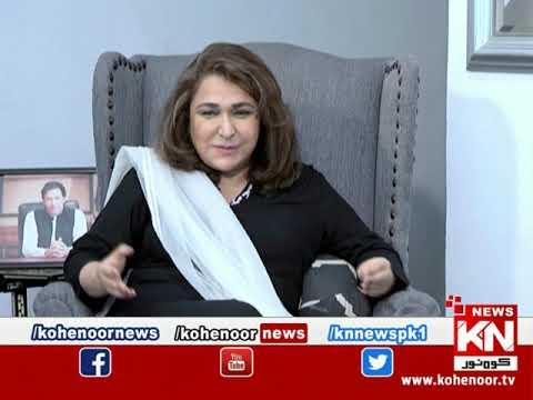 Shiqayat 19 July 2020 | Kohenoor News Pakistan