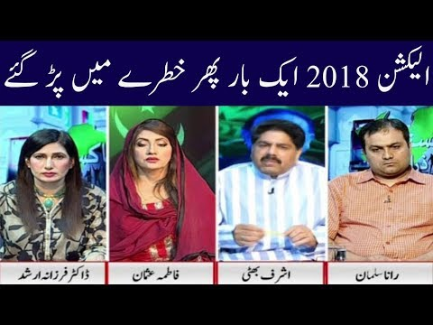 Election 2018 Special Transmission | 15 July 2018 | Kohenoor News Pakistan