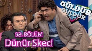 Güldür Güldür Show 98. Bölüm, Dünür Skeci