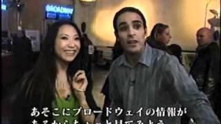 ニューヨーカーの会話術01-1/2 - YouTube