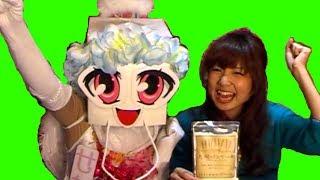 【宮崎県ご当地食材】九州パンケーキでお料理してみたとよ~~ by さなせなぼな