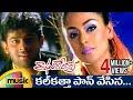 Raghavendra Movie Video Songs | Calcutta Pan Full Song | Prabhas | Simran | Mani Sharma