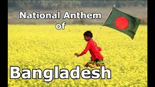 National Anthem of Bangladesh HD (with english subtitles)