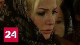 Пойдет до конца: Мария Максакова добивается заочного суда над супругом