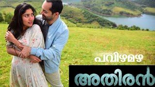 Pavizha Mazha | Athiran | WhatsApp Status | New Malayalam Movie Song | Dark Soul