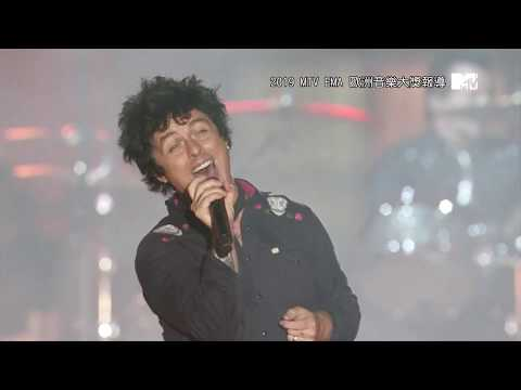 """Green Day (年輕歲月) - """"Father of All、Basket Case"""" 【MTV EMA 2019】"""