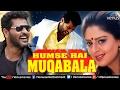 Humse Hai Muqabala   Hindi Movies 2017 Full Movie   Prabhu Deva Movies   Latest Bollywood Movies