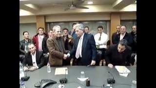 Υπογραφή νέας ΕΣΣΕ εργαζομένων ΔΕΗ