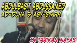 Abdulbasit Abdulsomad - Q.S Ad-Duha & Q.S Asy-Syarh | Qori Internasional