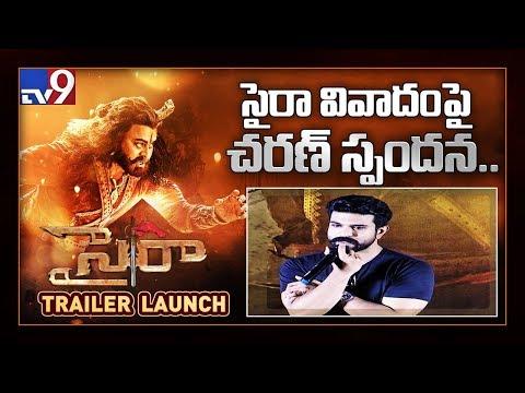Megastar Chiranjeevi's 'Sye Raa' Trailer Launch || Ram Charan || Surrender Reddy @ IMAX - TV9