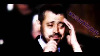 تحميل اغاني كلنا مجاريح وماتقولولية..الكسليك2002..جورج وسوف.m MP3
