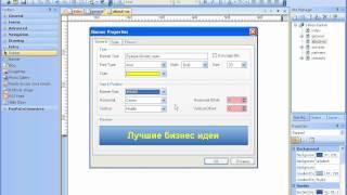 WYSIWYG Web Builder Создание статичного баннера