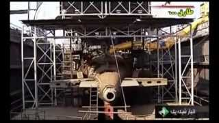 preview picture of video 'Iran rebuilt and overhauled Tareq class submarine بازسازي و نوسازي زيردريايي طارق ايران'