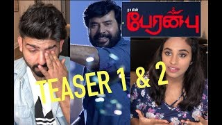 Peranbu Teaser 1 and 2 Reaction   Mammootty   Emotional Teasers  