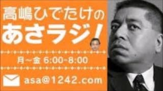 佐藤優アメリカが銃を持つ理由リバタリアンの意味ラジオ12月