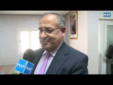 Signature à Rabat d'un mémorandum d'entente entre l'AMSSNuR et l'ARSN