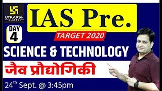 Biotechnology | IAS PT. 2020 Special Classes | Science & Technology | By Prakash Sir