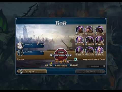Герои меча и магии 3 игра по сети