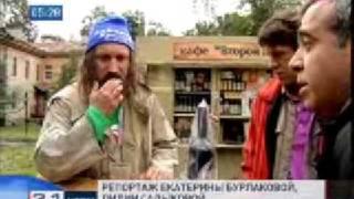 """Куценко Юрий (Гоша), """"ПСЕВДОНИМ ДЛЯ ГЕРОЯ""""."""