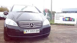 видео авто Mercedes-Benz A 160 в кредит