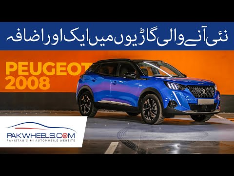 First European SUV Coming In Pakistan | PEUGEOT 2008