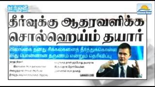 Newspaper in Sri Lanka : 09-09-2015