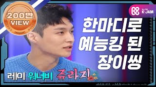 Star Show 360 EP.01