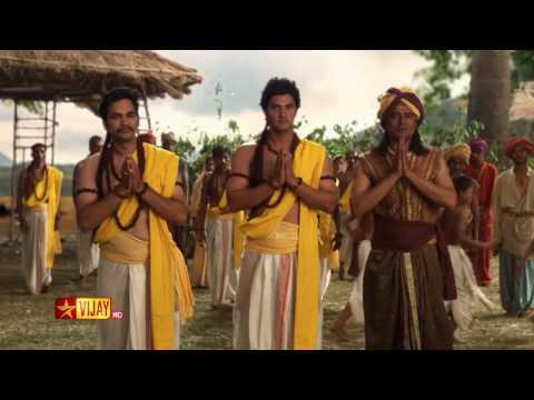 Seedhayin-Raaman--20th-to-23rd-July2016--Promo