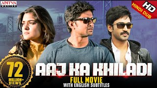 Aaj Ka Khiladi ( Ninnu Kori ) Latest Hindi Dubbed Movie 2020 | Nani, NivethaThomas, Aadhi Pinisetty