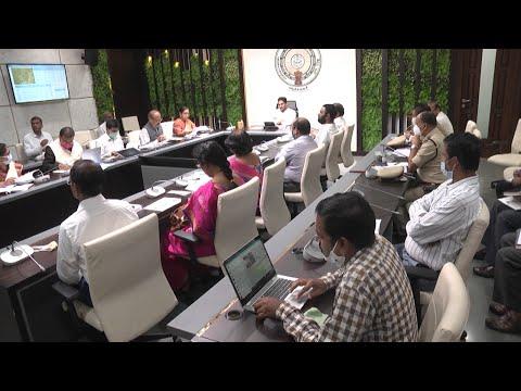 AP CM Jagan Review on Procurement Season Preparatory Arrangements at Camp Office Vizag Vision