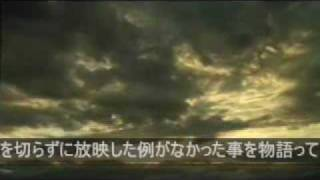 HDワイドTVの発案者は黒澤明だと言いたい!AkiraKurosawa