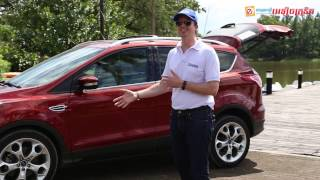 Ford​ Escape Test Drive in Philippine