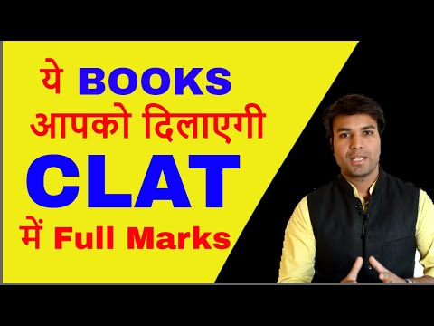 Competition Books in Kanpur, कॉम्पीटीशन की