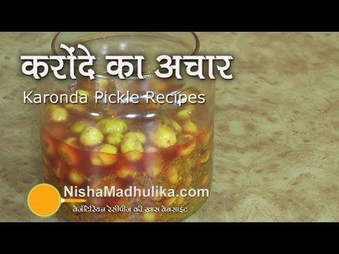 Karonda Pickle Recipes – Kalakai Pickle Recipe – Karvand pickle