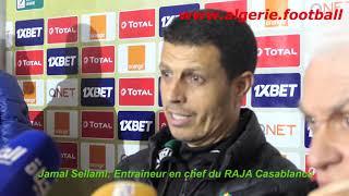 Les réactions du match : JSKabylie – RAJA Casablanca